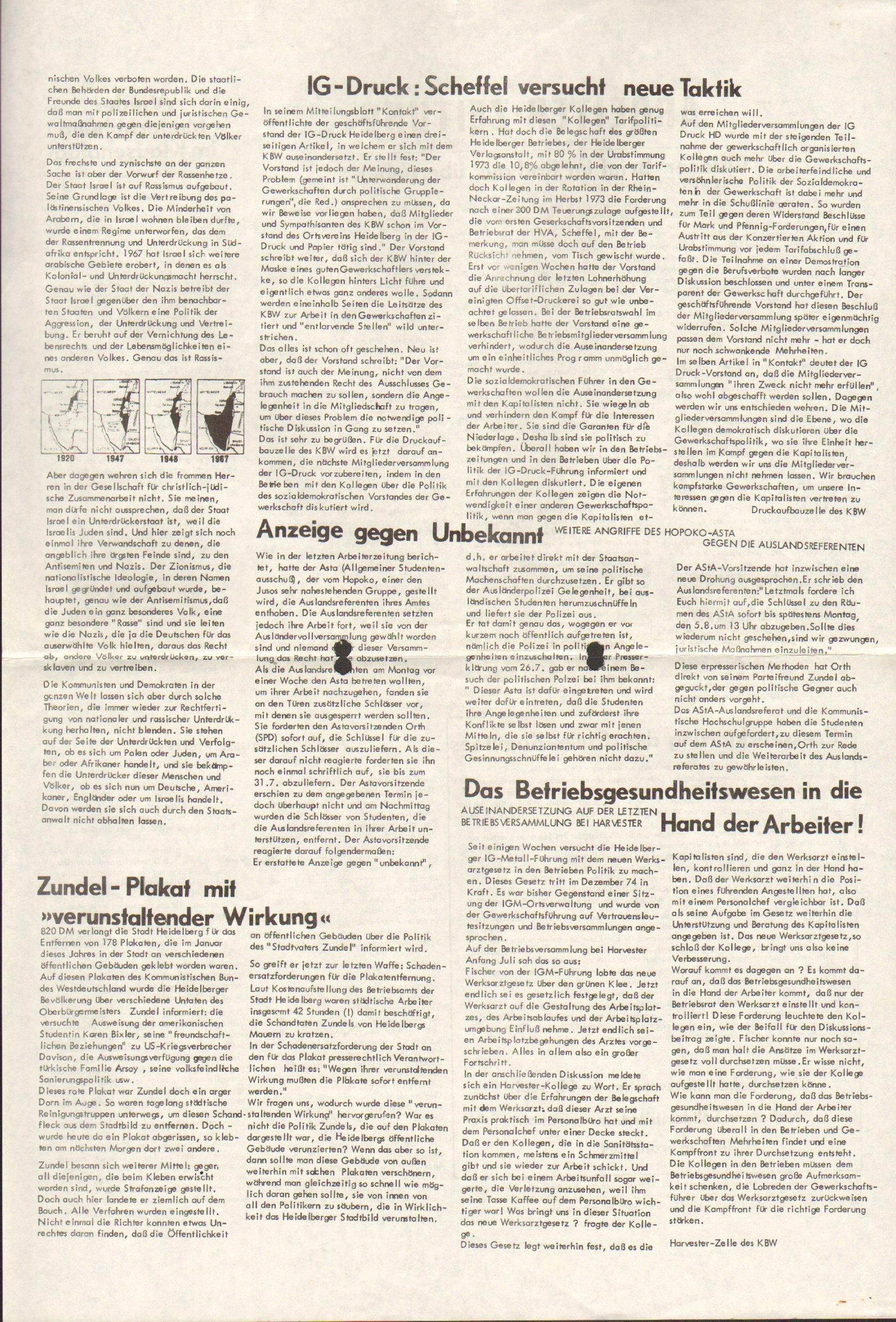 Heidelberg_KBW_AZ072