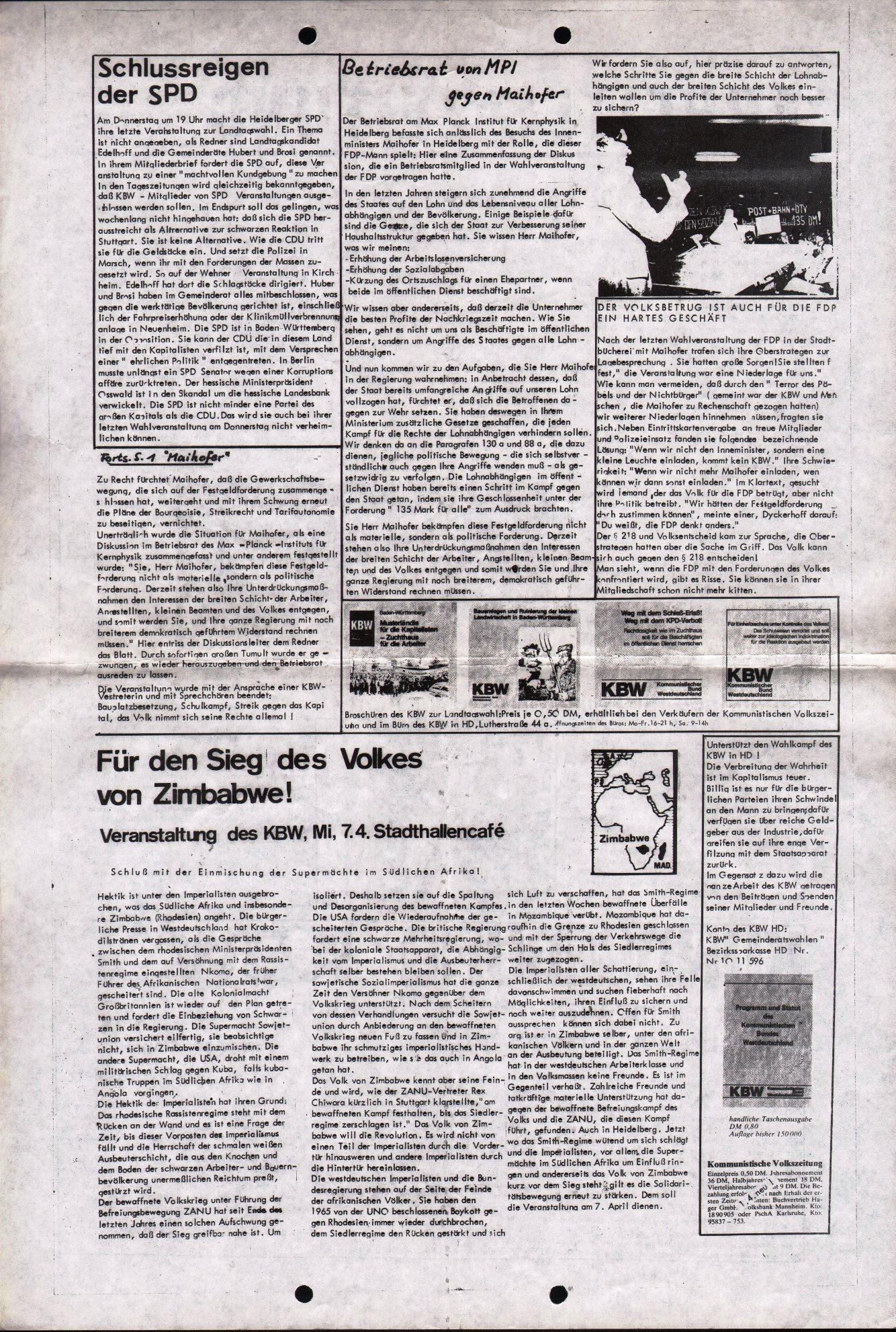 Heidelberg_KBW_AZ414