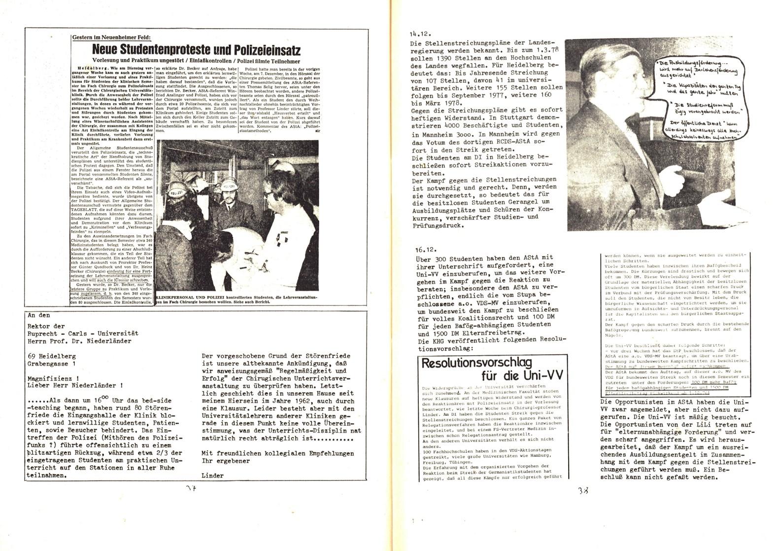 Heidelberg_KHG_1977_Chronik_WS_1976_77_20