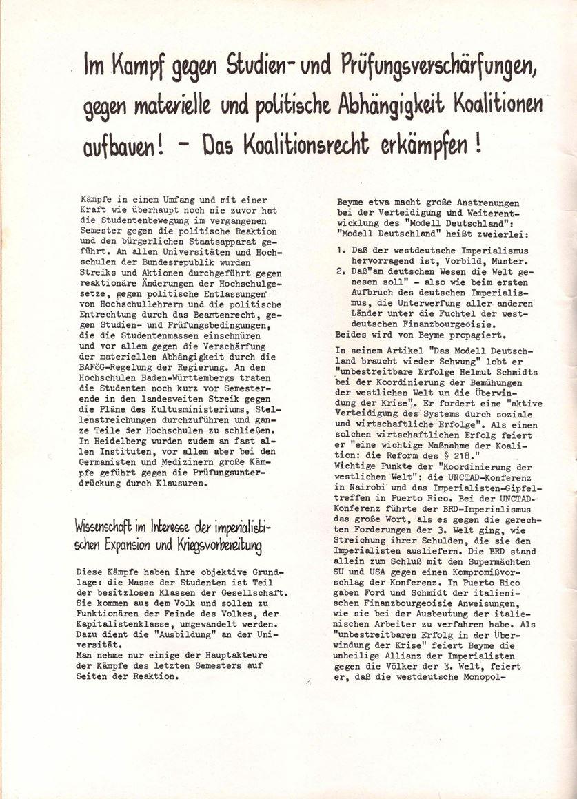 Heidelberg_KHG341
