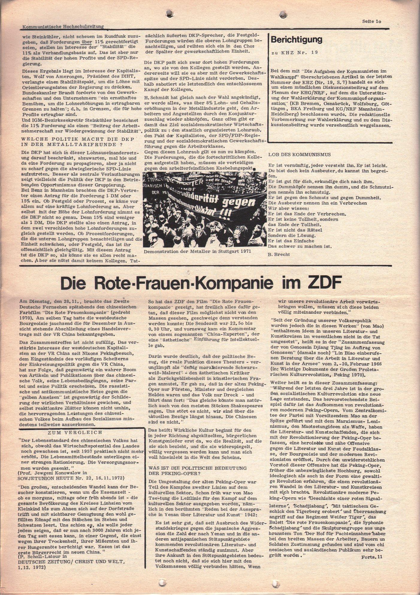 Heidelberg_KHZ227