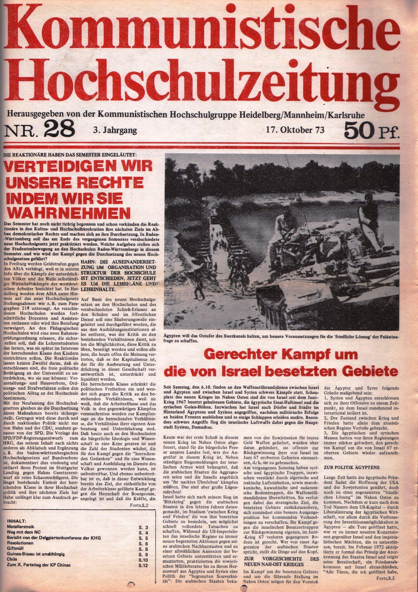 Heidelberg_KHZ372