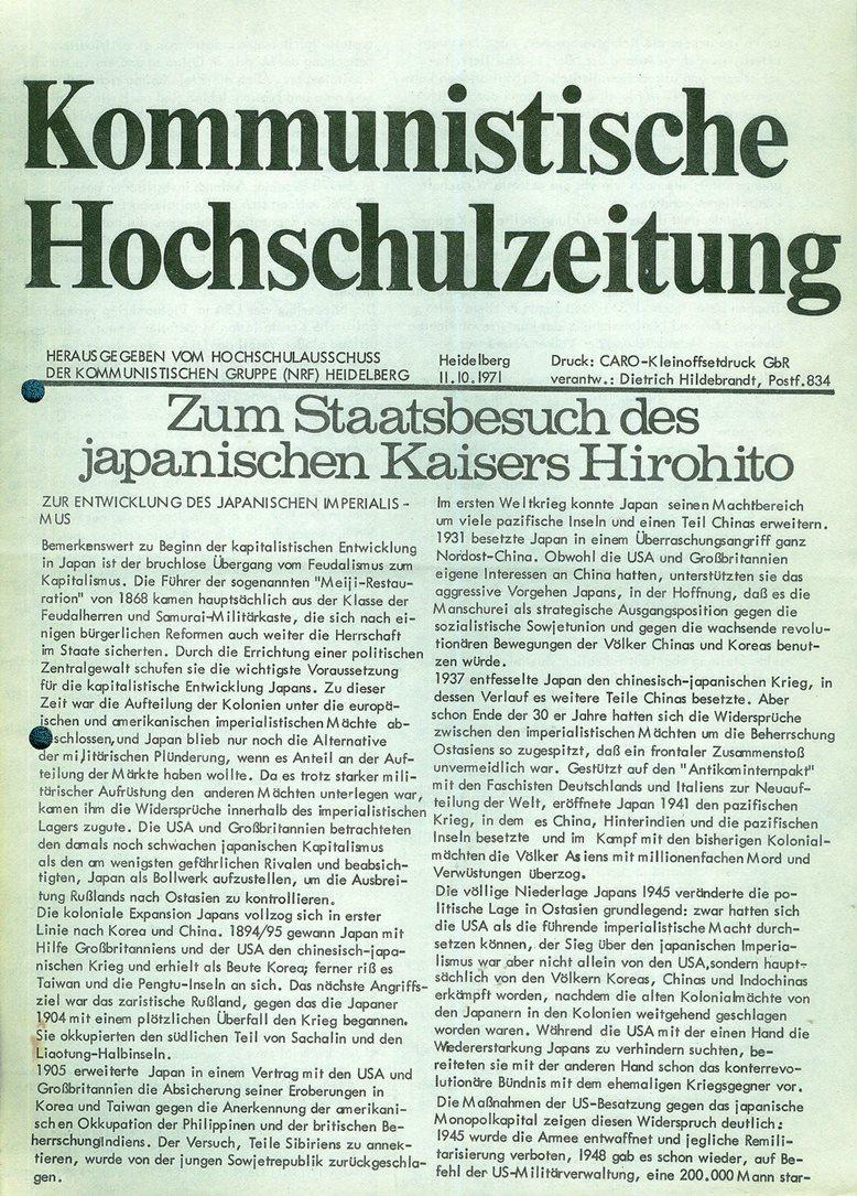 Heidelberg_KHZ495