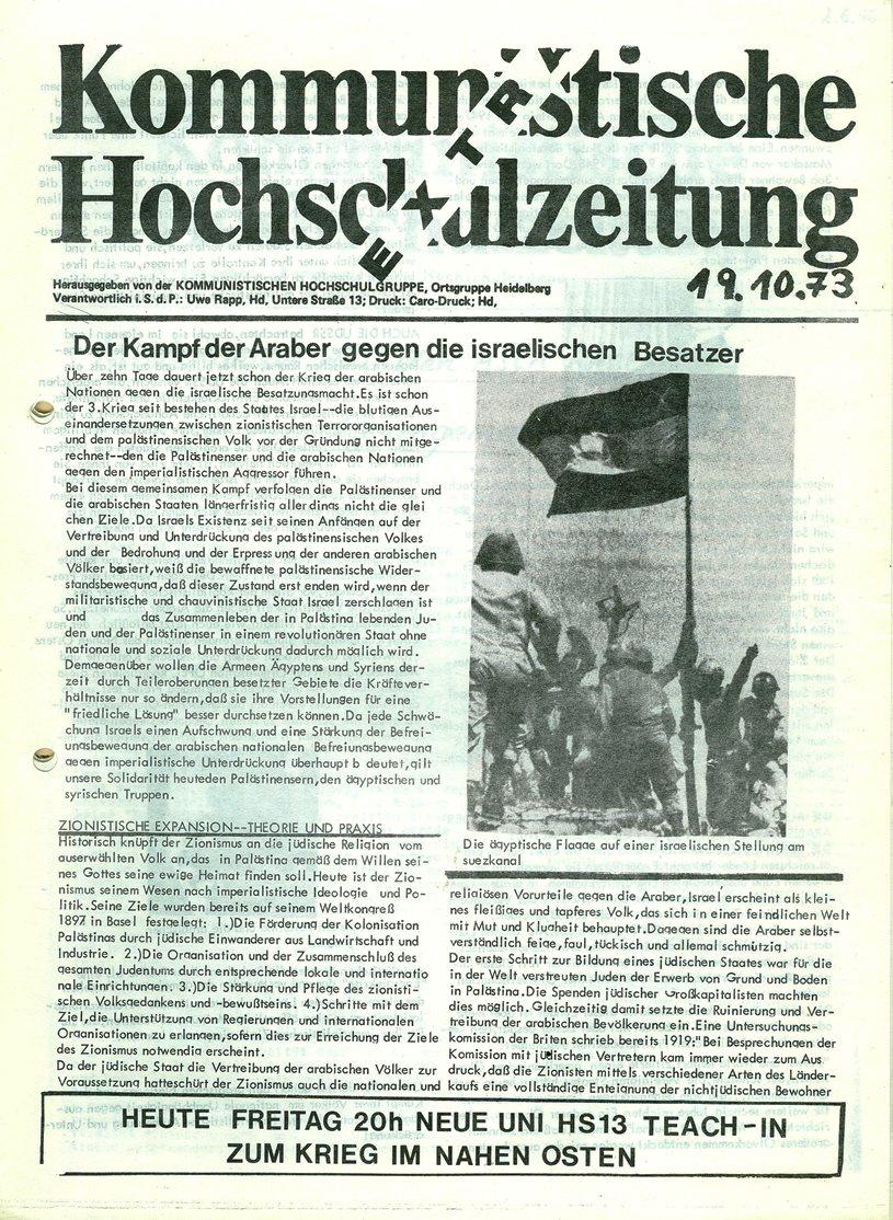 Heidelberg_KHZ717