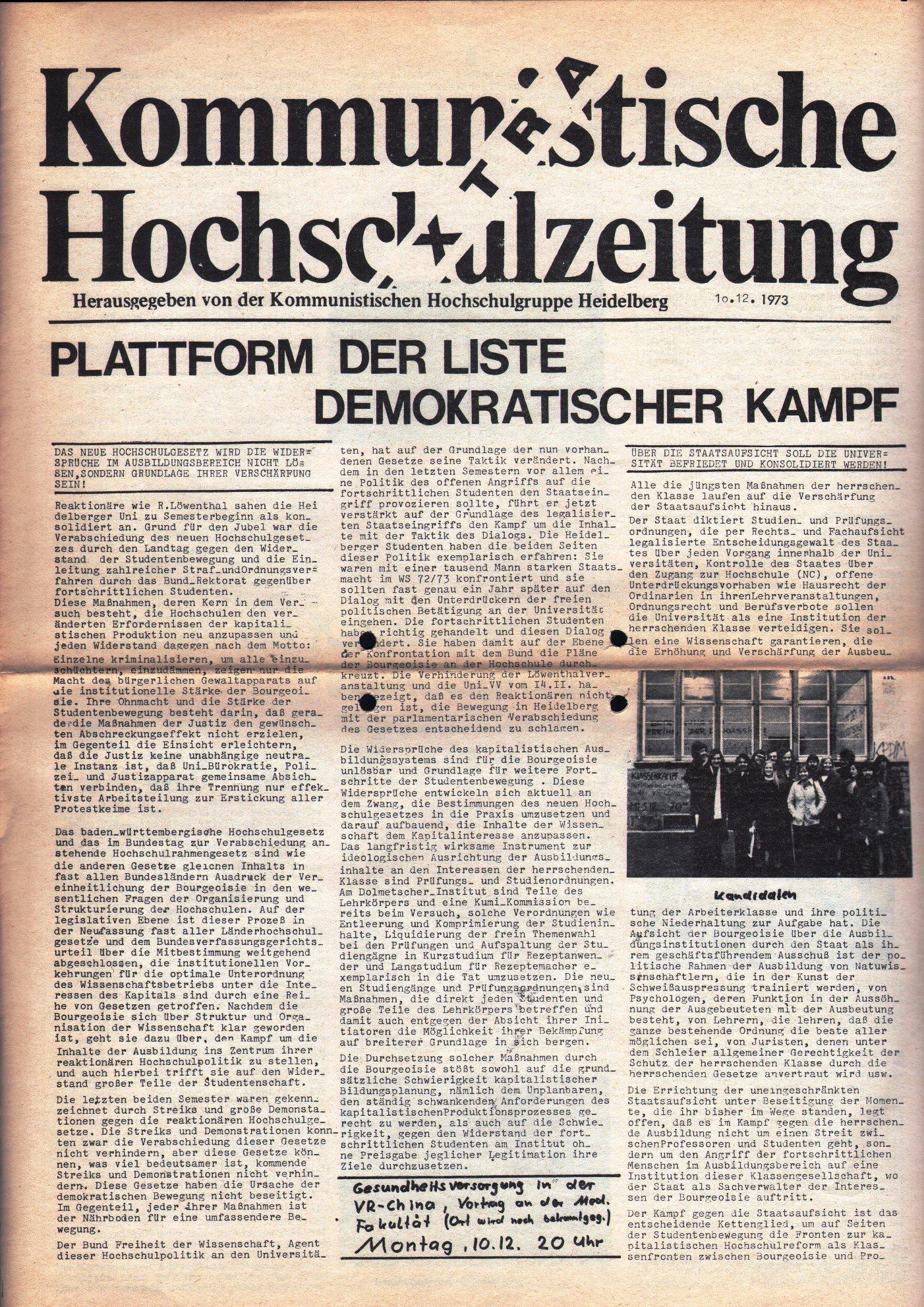 Heidelberg_KHZ843