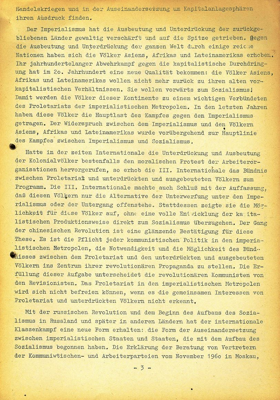 Heidelberg_SDS_1971_028