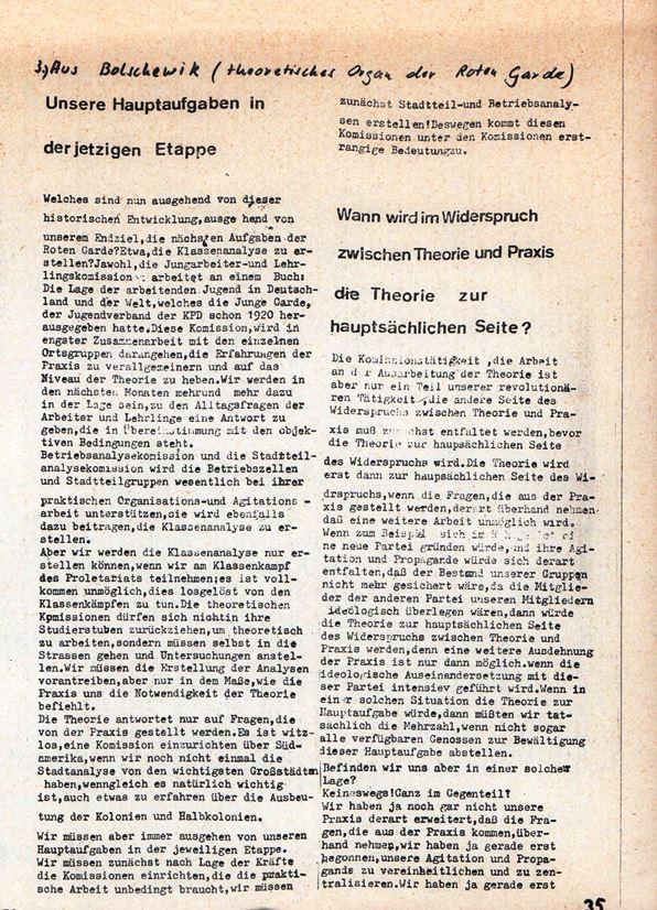 Heidelberg_SDS_1971_255