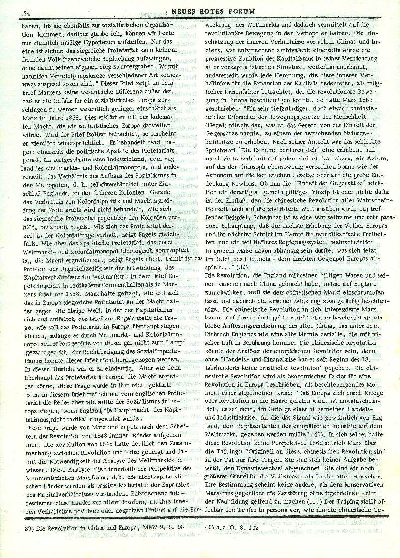 Heidelberg_Neues_Rotes_Forum_1970_02_034