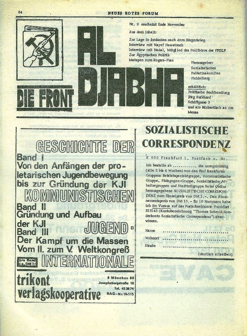 Heidelberg_Neues_Rotes_Forum_1970_02_064