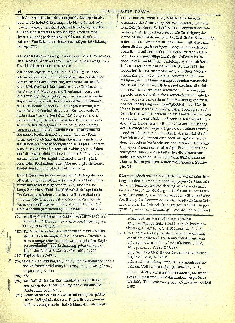 Heidelberg_Neues_Rotes_Forum_1971_01_014