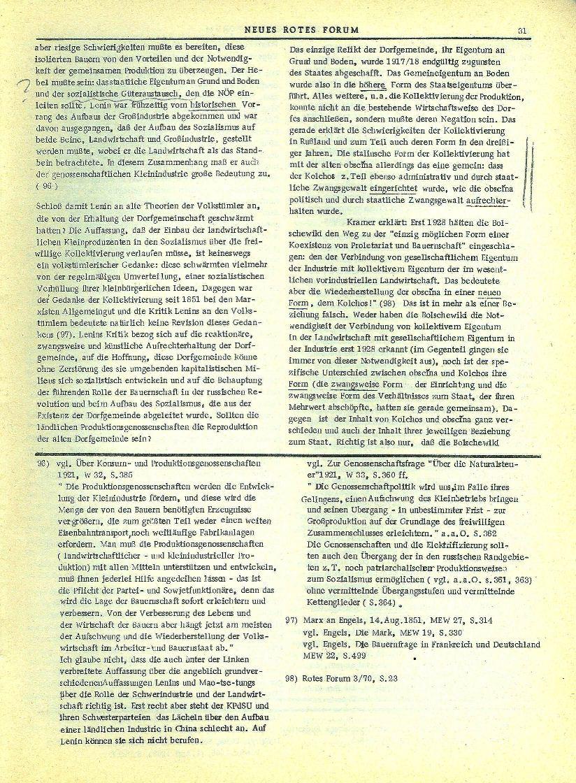 Heidelberg_Neues_Rotes_Forum_1971_01_031
