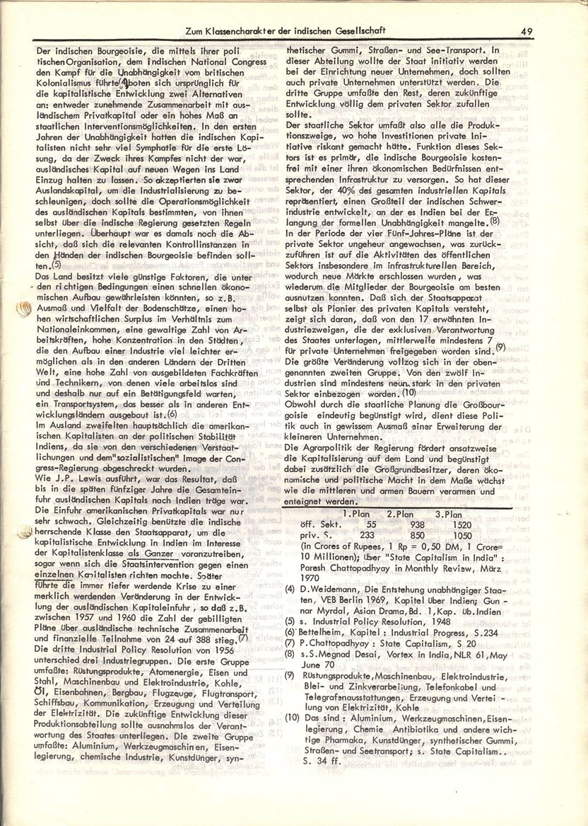 Heidelberg_Neues_Rotes_Forum_1971_06_049