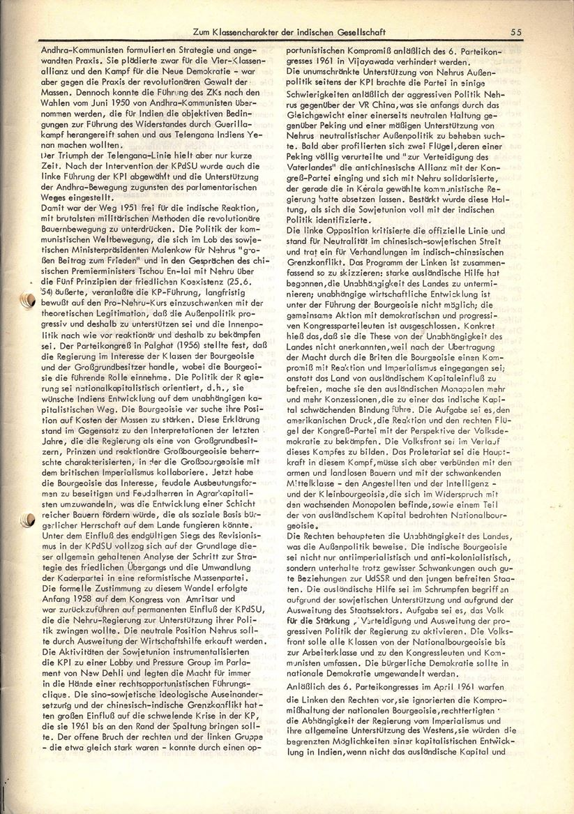 Heidelberg_Neues_Rotes_Forum_1971_06_055