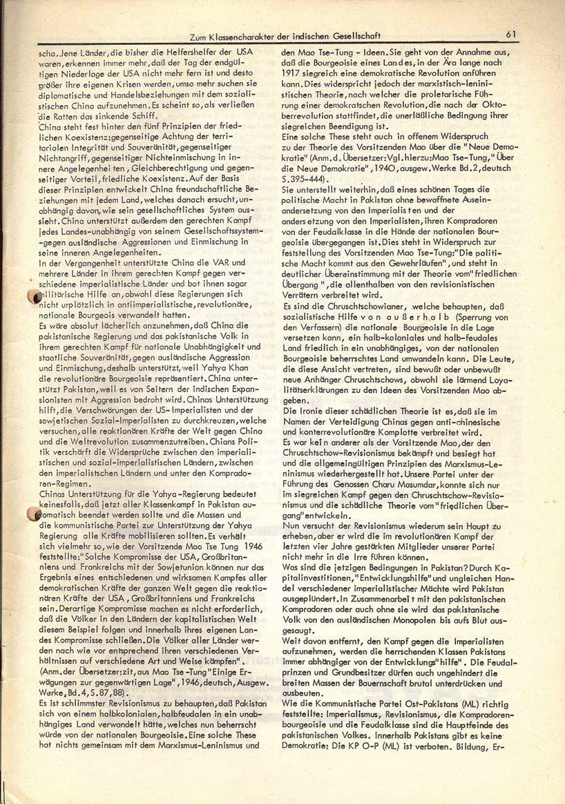 Heidelberg_Neues_Rotes_Forum_1971_06_061