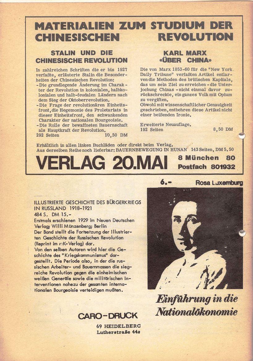 Heidelberg_Neues_Rotes_Forum_1971_06_064