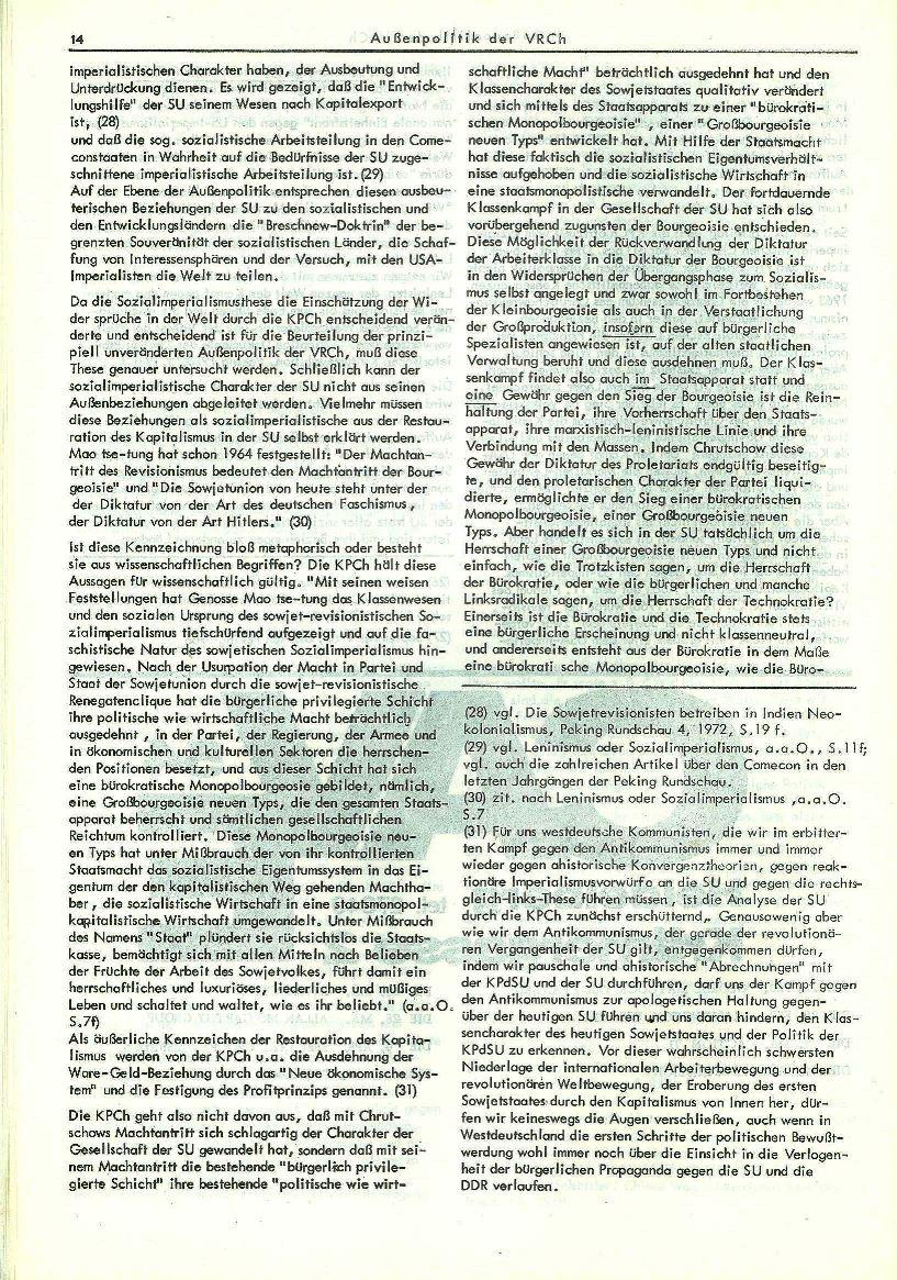 Heidelberg_Neues_Rotes_Forum_1972_01_014
