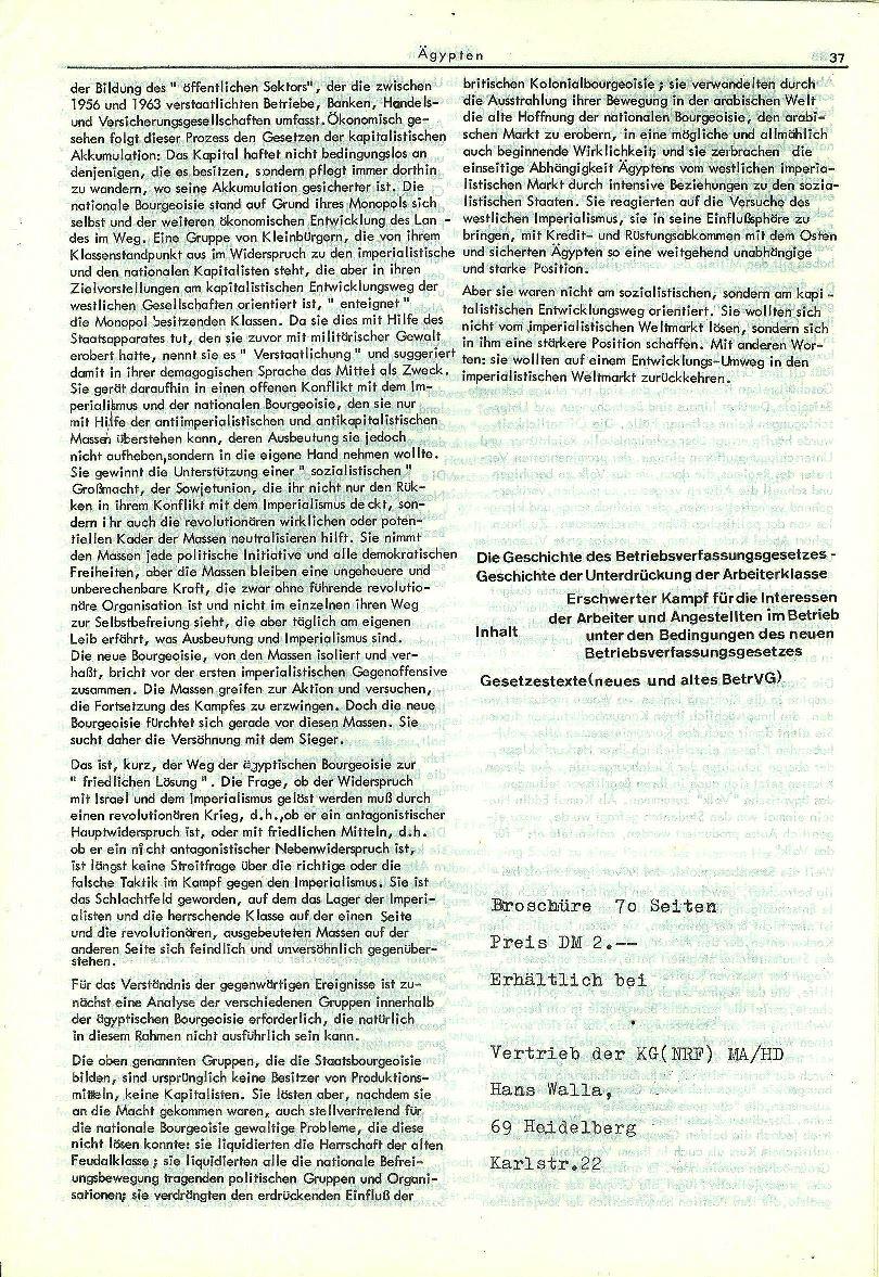 Heidelberg_Neues_Rotes_Forum_1972_01_037