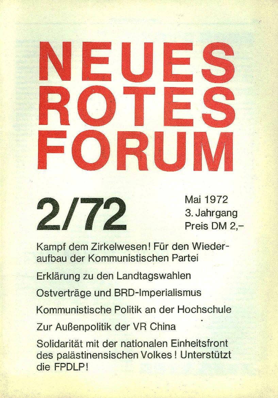 Heidelberg_Neues_Rotes_Forum_1972_02_001