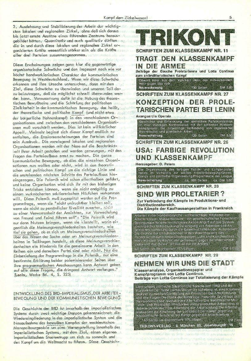 Heidelberg_Neues_Rotes_Forum_1972_02_005