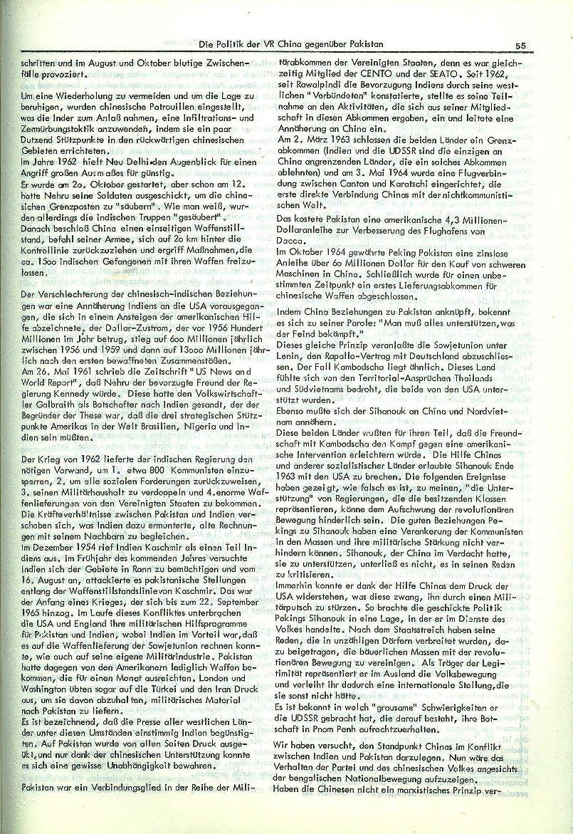 Heidelberg_Neues_Rotes_Forum_1972_02_055