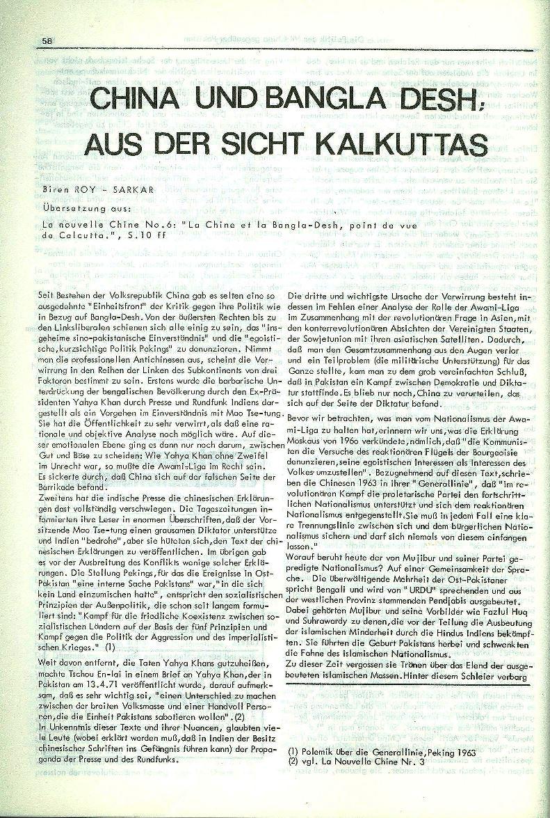 Heidelberg_Neues_Rotes_Forum_1972_02_058