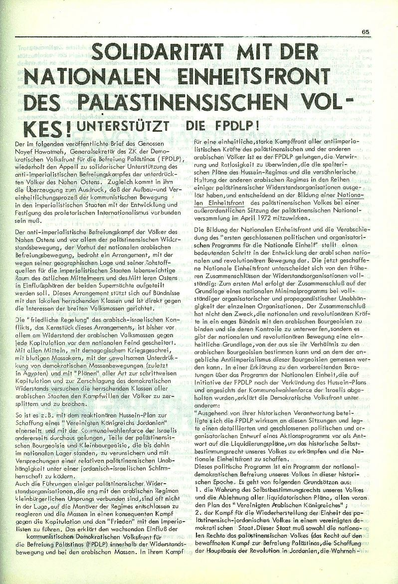 Heidelberg_Neues_Rotes_Forum_1972_02_065