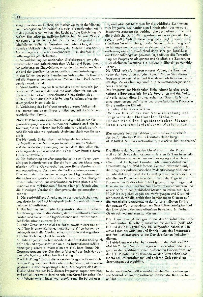 Heidelberg_Neues_Rotes_Forum_1972_02_066