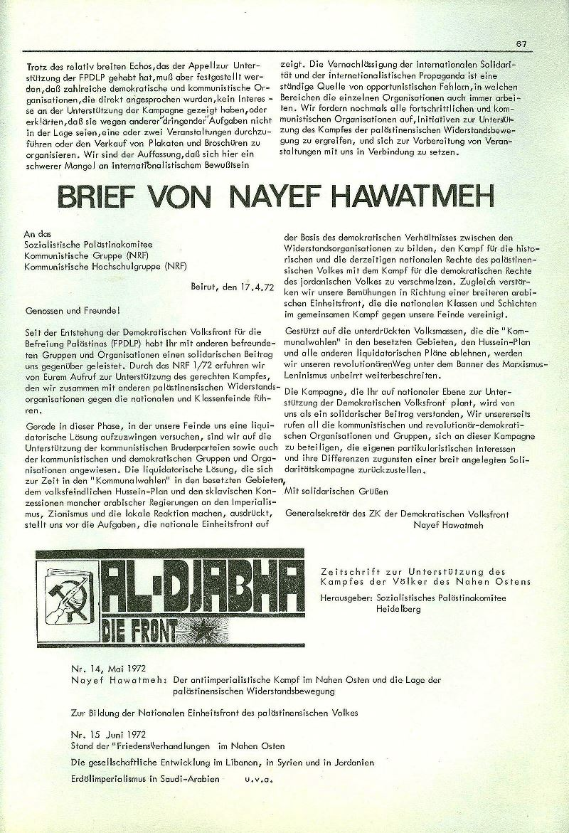 Heidelberg_Neues_Rotes_Forum_1972_02_067