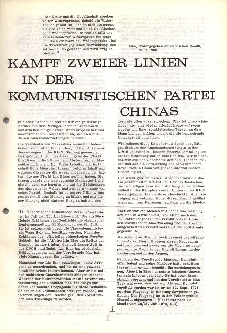 Heidelberg_Neues_Rotes_Forum_1972_03a_003