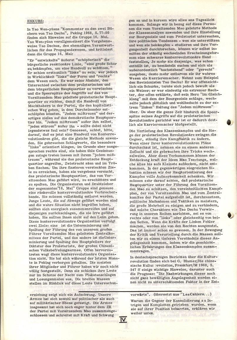 Heidelberg_Neues_Rotes_Forum_1972_03a_006