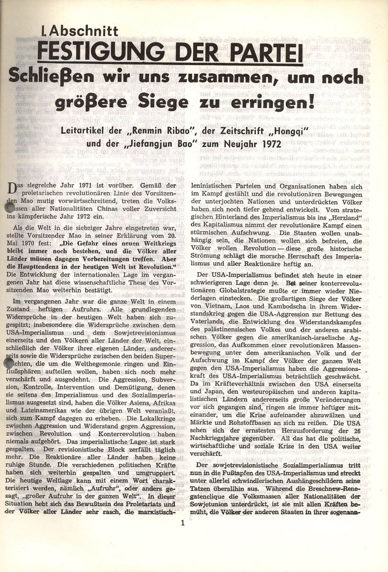 Heidelberg_Neues_Rotes_Forum_1972_03a_013