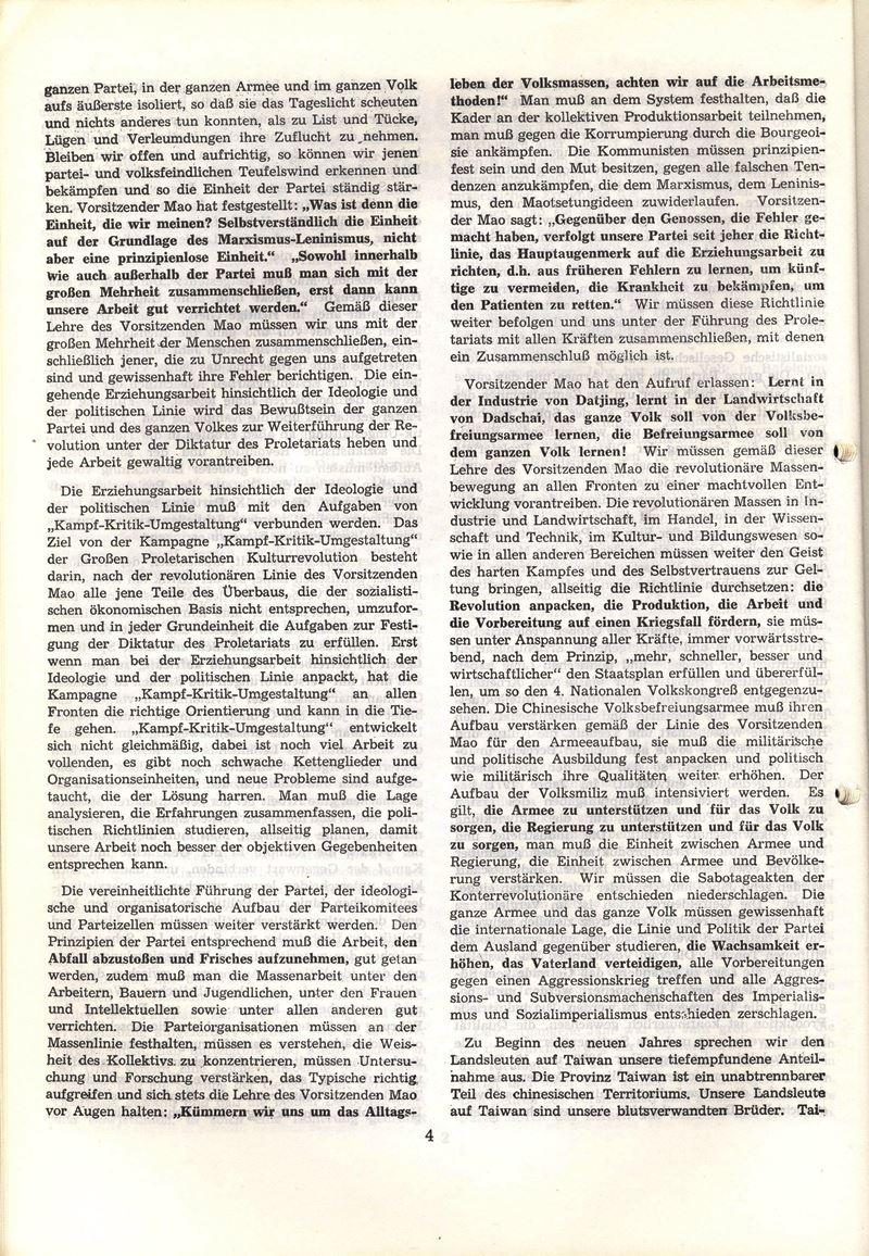 Heidelberg_Neues_Rotes_Forum_1972_03a_016
