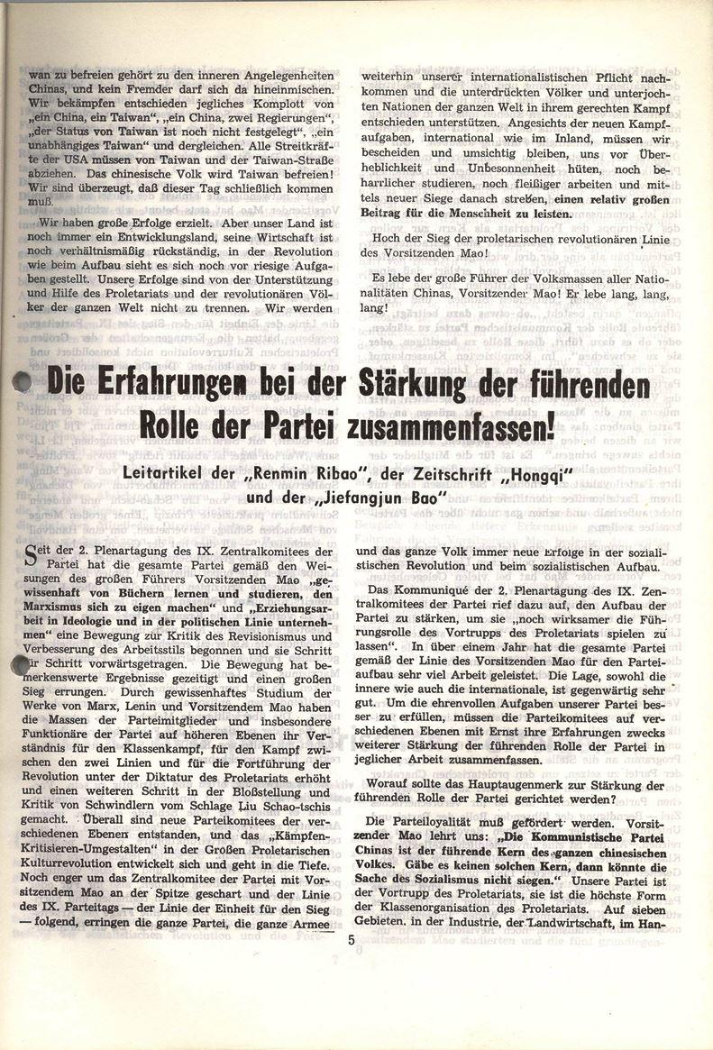 Heidelberg_Neues_Rotes_Forum_1972_03a_017
