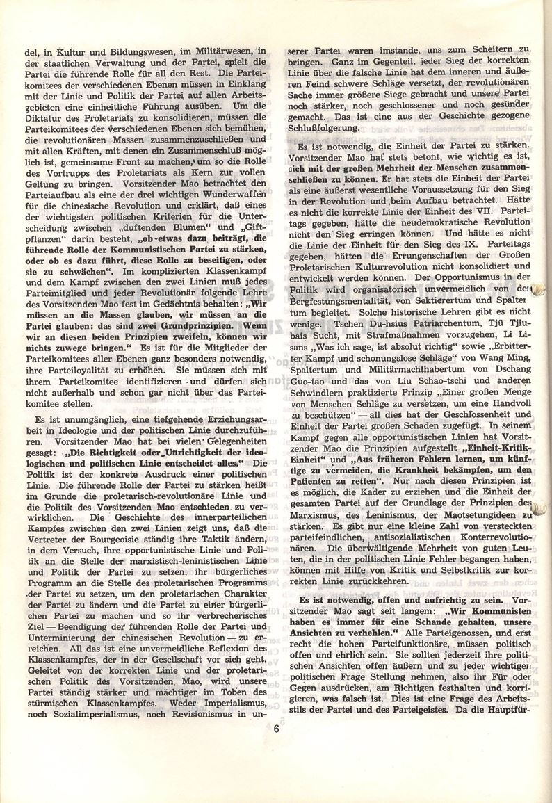 Heidelberg_Neues_Rotes_Forum_1972_03a_018