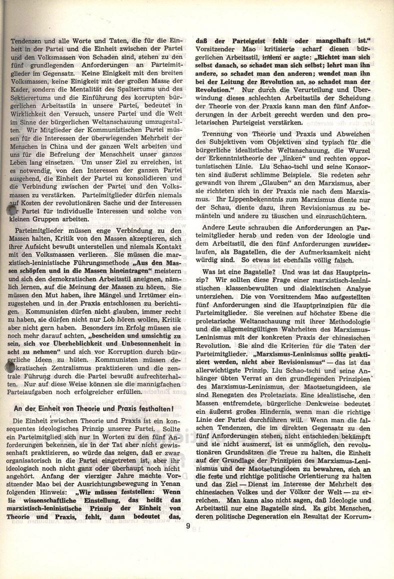 Heidelberg_Neues_Rotes_Forum_1972_03a_021