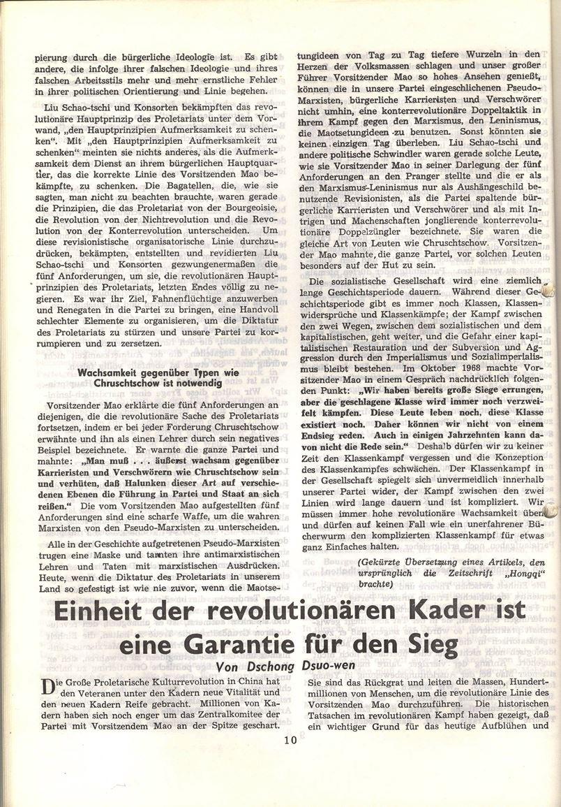 Heidelberg_Neues_Rotes_Forum_1972_03a_022