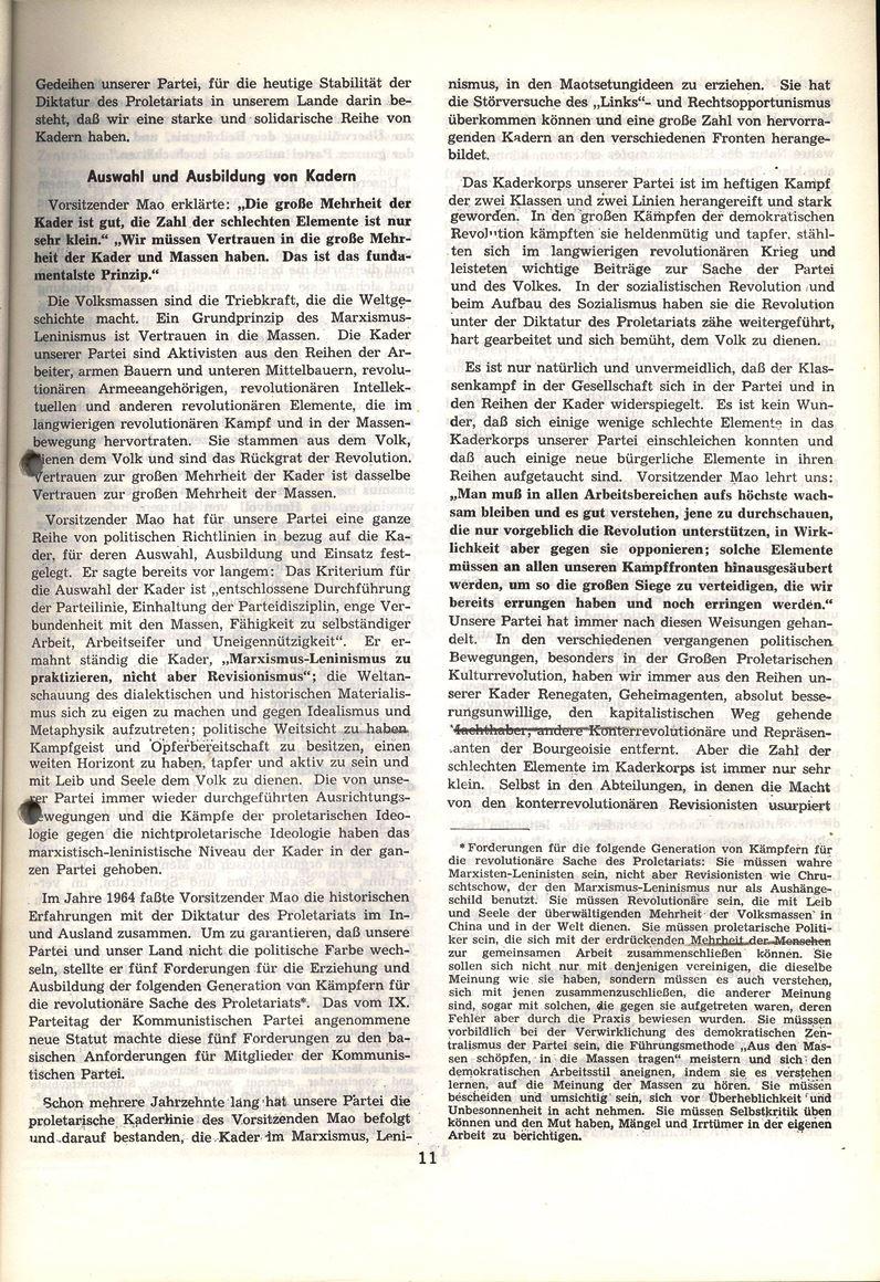 Heidelberg_Neues_Rotes_Forum_1972_03a_023