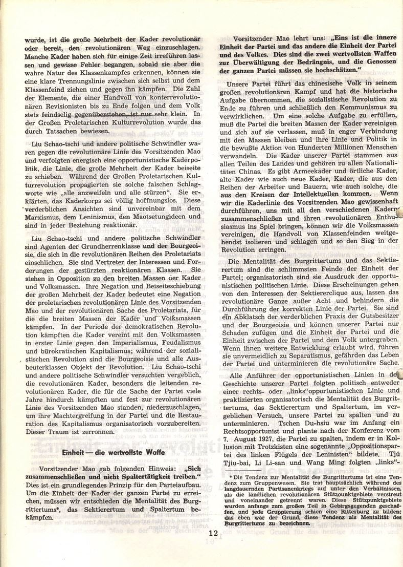 Heidelberg_Neues_Rotes_Forum_1972_03a_024