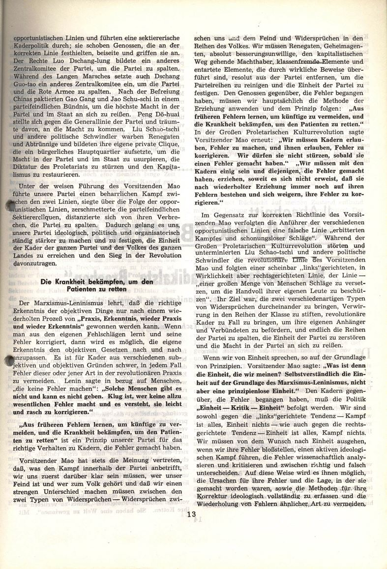 Heidelberg_Neues_Rotes_Forum_1972_03a_025