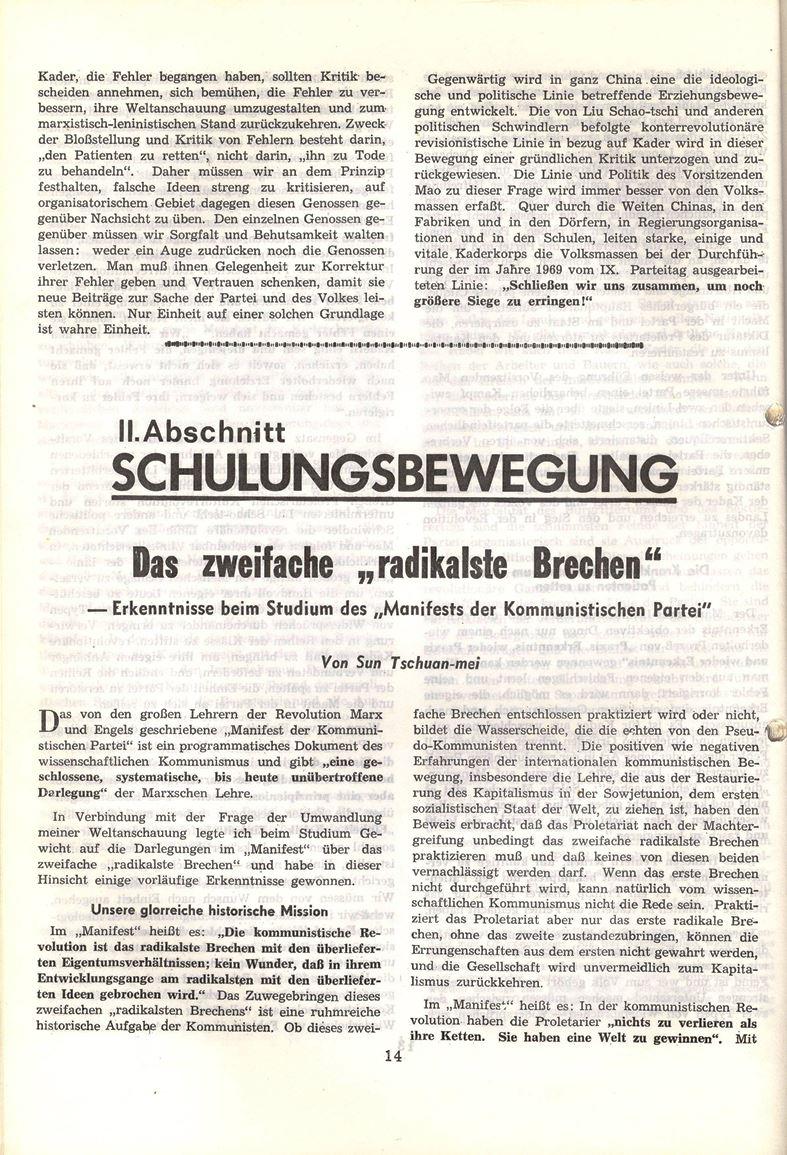 Heidelberg_Neues_Rotes_Forum_1972_03a_026