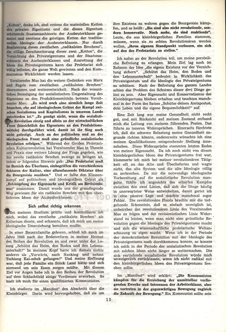 Heidelberg_Neues_Rotes_Forum_1972_03a_027