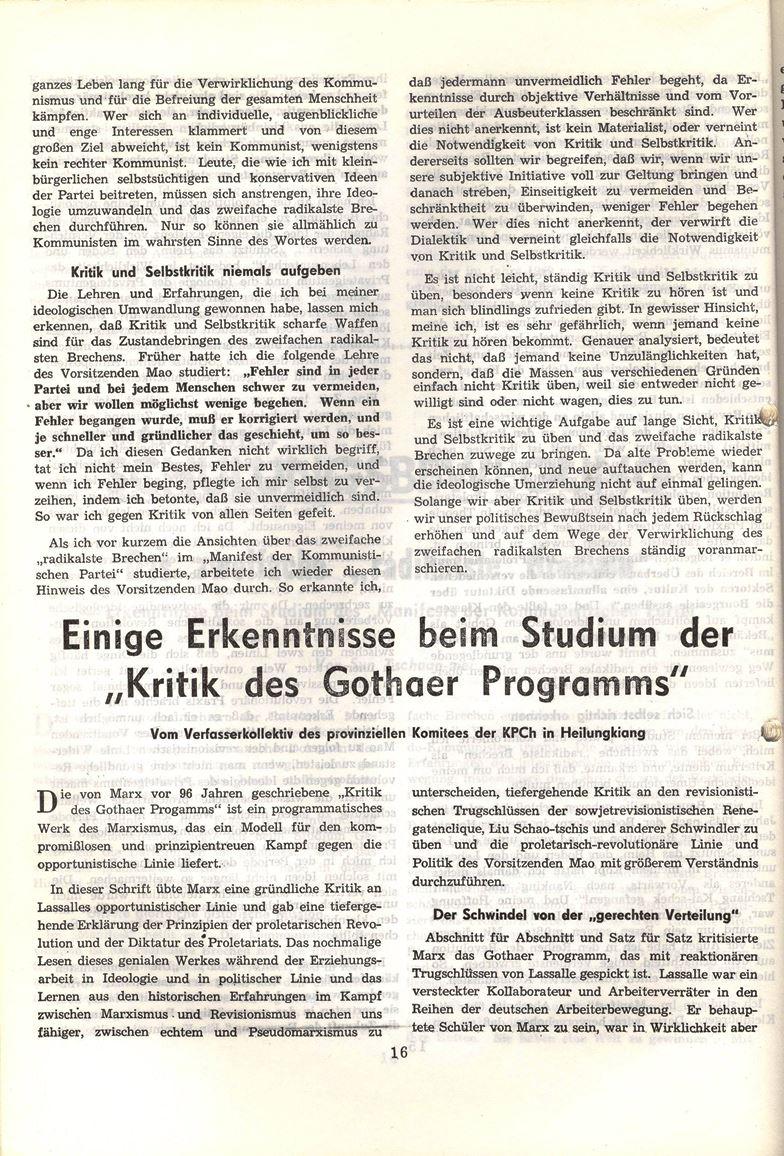 Heidelberg_Neues_Rotes_Forum_1972_03a_028