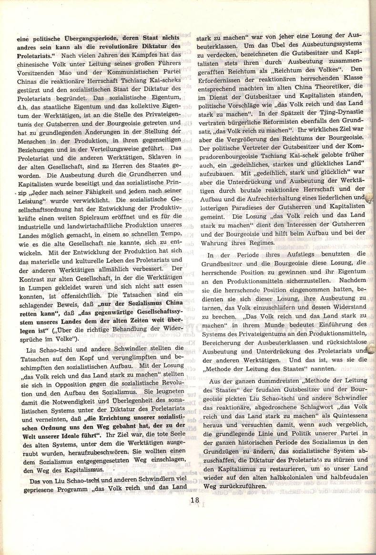 Heidelberg_Neues_Rotes_Forum_1972_03a_030