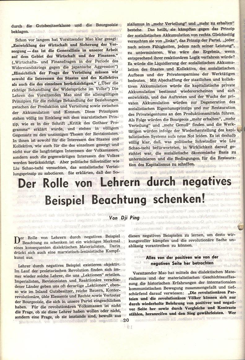 Heidelberg_Neues_Rotes_Forum_1972_03a_032