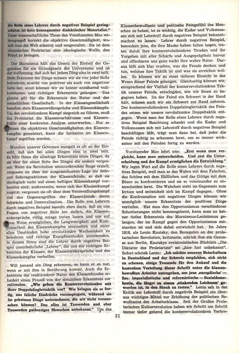 Heidelberg_Neues_Rotes_Forum_1972_03a_033