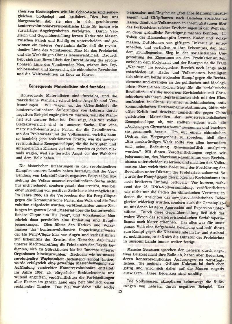 Heidelberg_Neues_Rotes_Forum_1972_03a_034