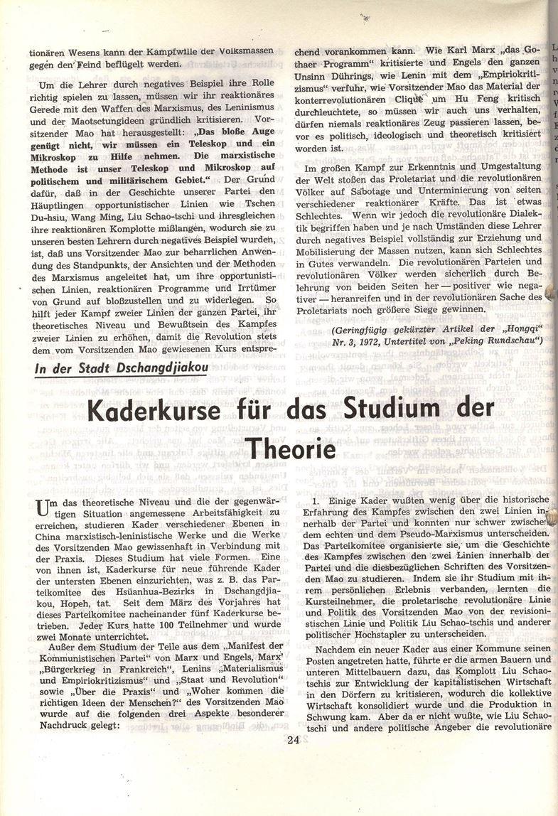 Heidelberg_Neues_Rotes_Forum_1972_03a_036