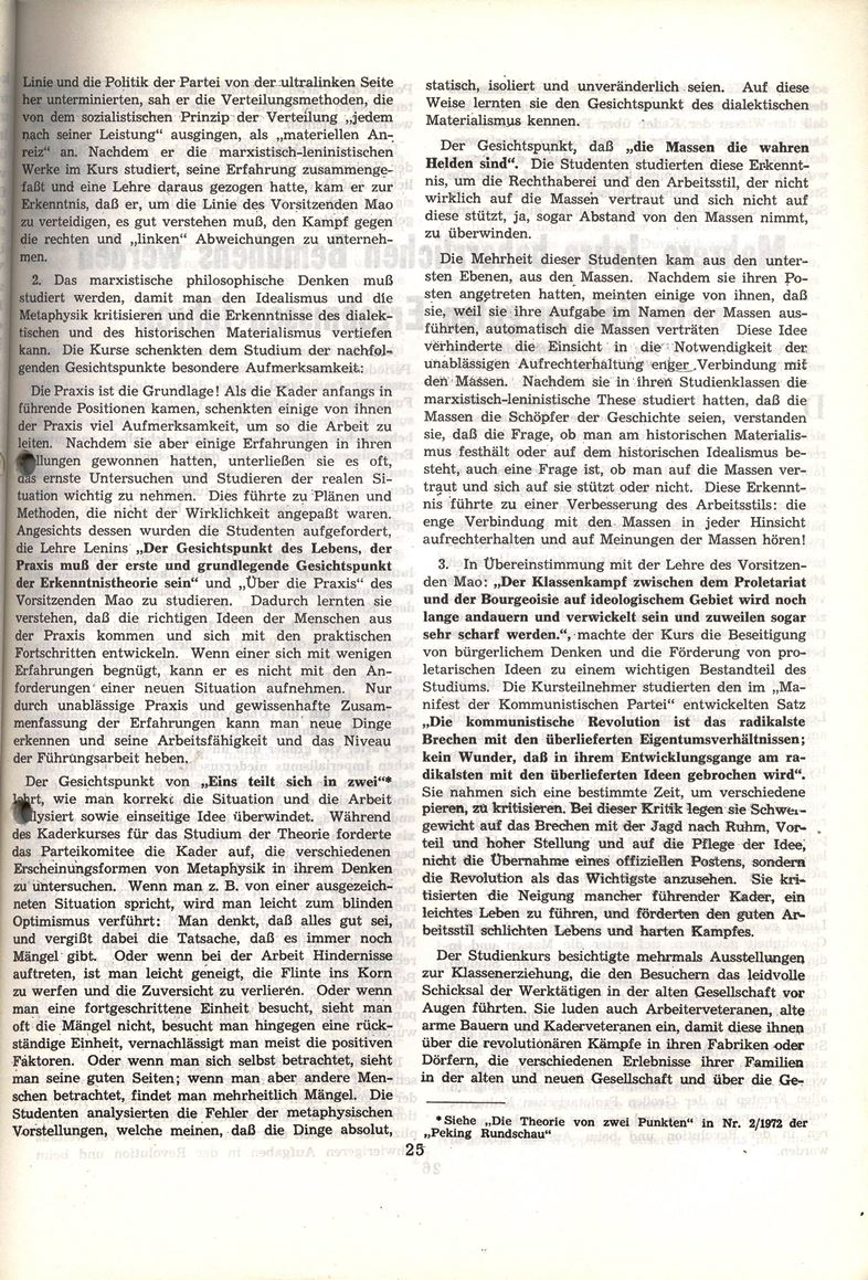 Heidelberg_Neues_Rotes_Forum_1972_03a_037