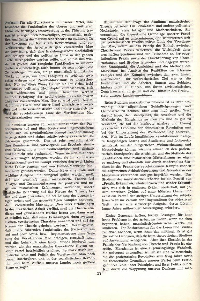 Heidelberg_Neues_Rotes_Forum_1972_03a_039