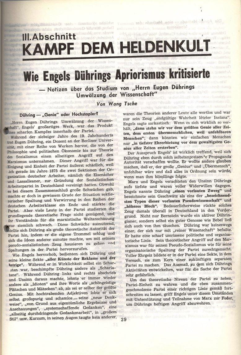 Heidelberg_Neues_Rotes_Forum_1972_03a_041